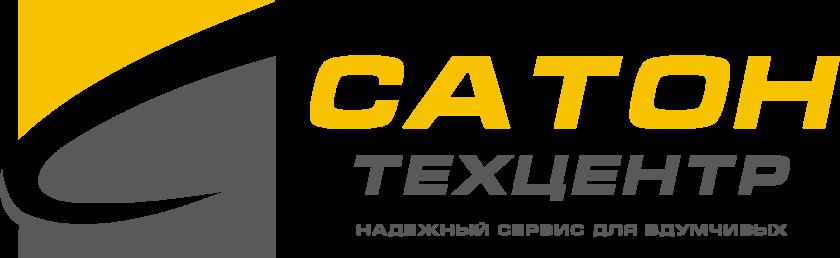 Техцентр Сатон